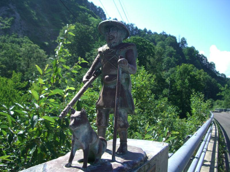 http://gypsy-trails.com/BLOG-NAME/bigmatagizou.jpg
